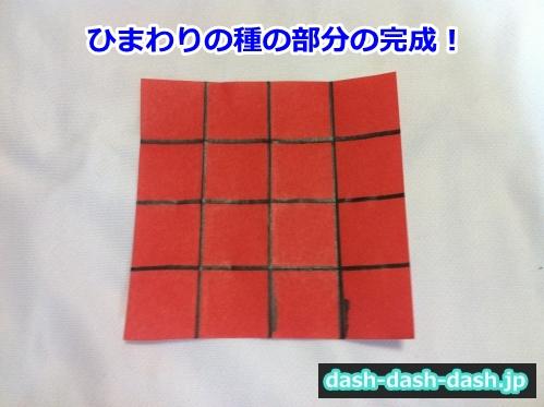 ひまわり 折り紙 折り方 簡単23