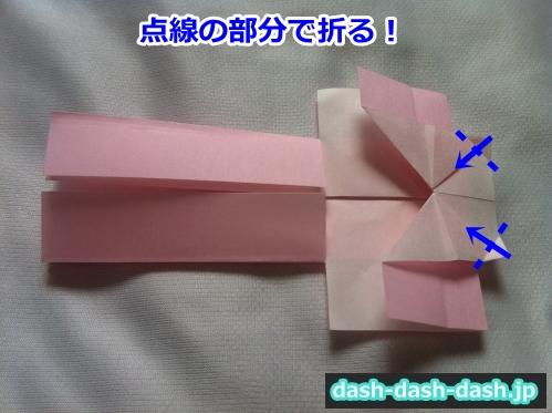 着物 折り紙 簡単 折り方11
