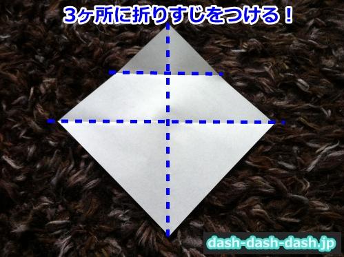 織姫 折り紙 折り方 簡単16