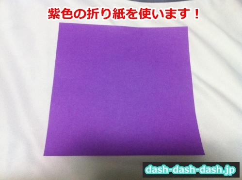 短冊 折り紙 折り方00