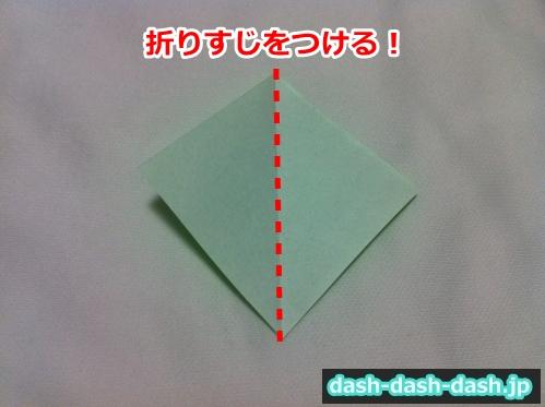 朝顔 葉っぱ 折り紙02