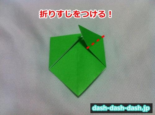 朝顔 葉っぱ 折り紙07