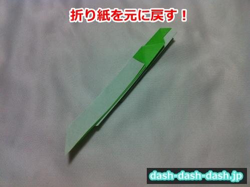 あじさい 折り紙 簡単 作り方14