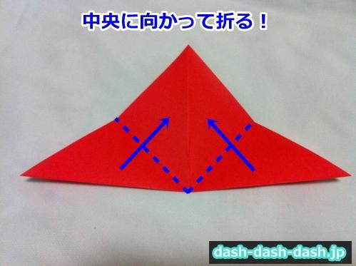 七夕 金魚 折り紙04