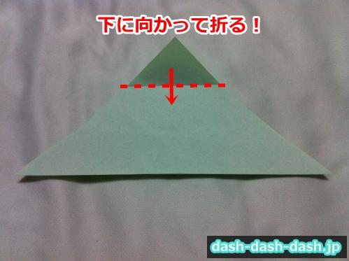 あじさい 折り紙 簡単 作り方09