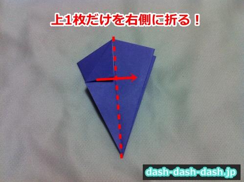 朝顔 折り紙 折り方 簡単26
