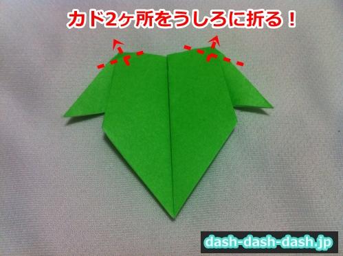 朝顔 葉っぱ 折り紙14