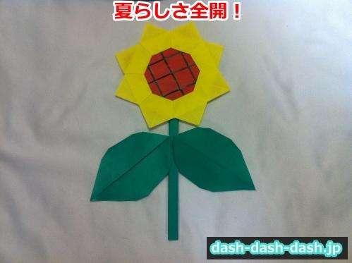 折り紙 ひまわり 葉っぱ 折り方13