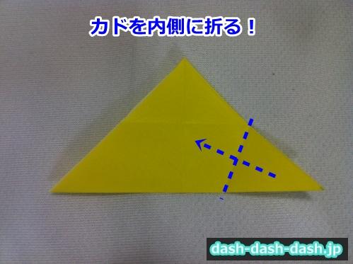 ひまわり 折り紙 折り方 簡単08