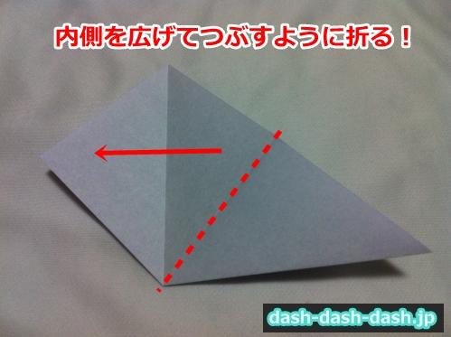 朝顔 折り紙 折り方 簡単07