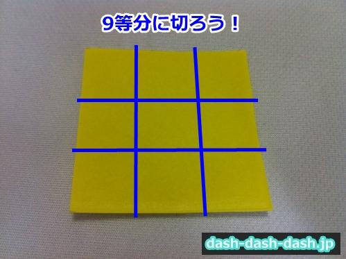 ひまわり 折り紙 折り方 簡単02