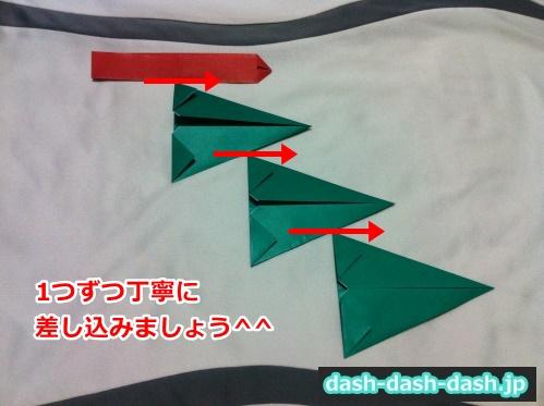 クリスマスツリー 折り紙 平面12
