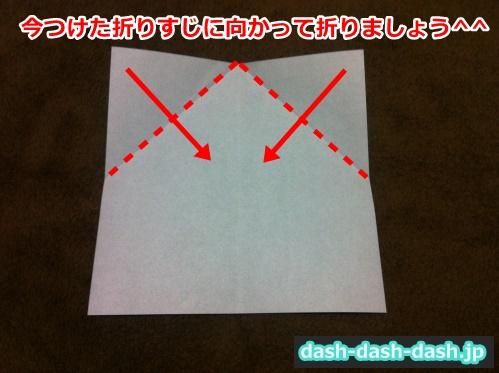 クリスマスツリー 折り紙 平面03