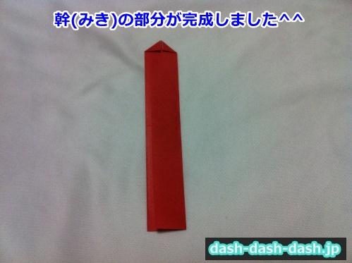 クリスマスツリー 折り紙 平面11