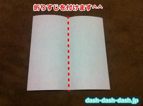クリスマスツリー 折り紙 平面02