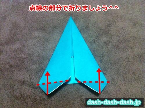 クリスマスツリー 折り紙 平面06