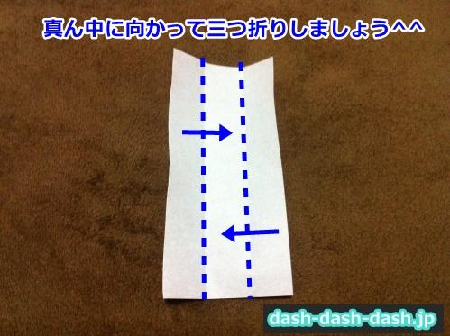 クリスマスツリー 折り紙 平面09