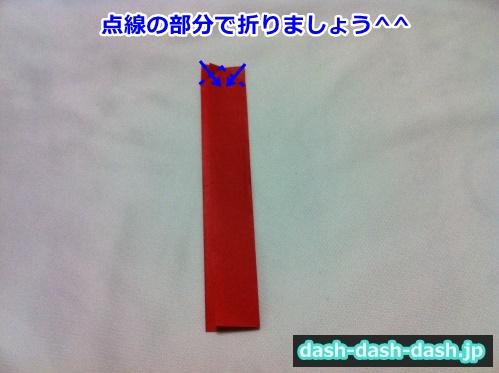 クリスマスツリー 折り紙 平面10