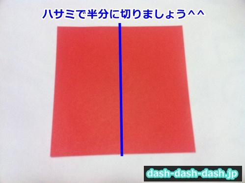 クリスマスツリー 折り紙 平面08