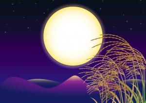 中秋の名月(仲秋の名月)のイラスト