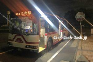 名鉄バス(江南駅行き・すいとぴあバス停)01