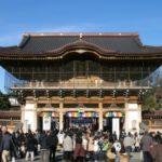 お寺での参拝の作法は?ふだんは神社が多いあなた必見!