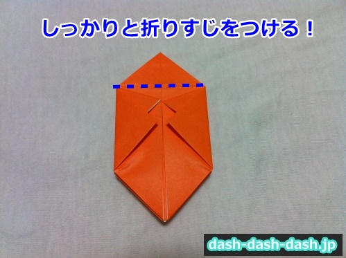 かぼちゃ 折り紙 ハロウィン24