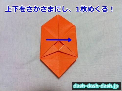 かぼちゃ 折り紙 ハロウィン25