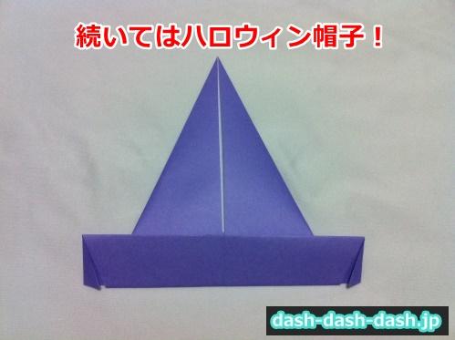 ハロウィン 折り紙 リース 作り方02