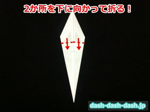 ハロウィン おばけ 折り紙 簡単06
