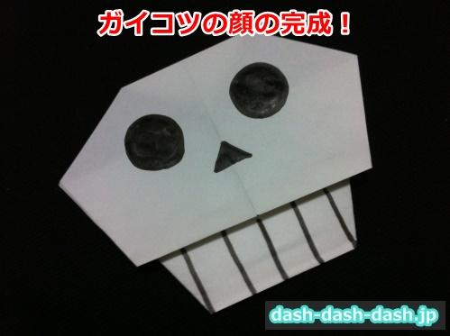 ハロウィン 折り紙 リース 作り方37