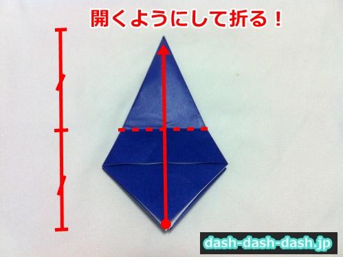 ハロウィン 帽子 折り紙18