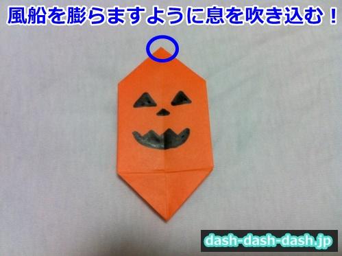 かぼちゃ 折り紙 ハロウィン27