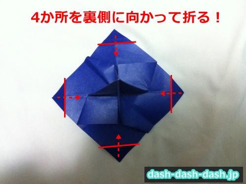 ハロウィン 帽子 折り紙22