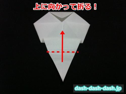 ハロウィン 折り紙 リース 作り方35