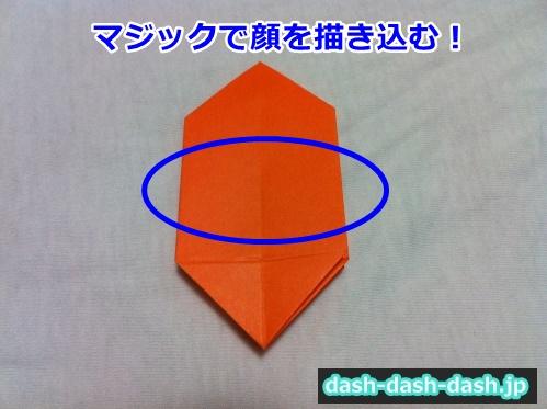 かぼちゃ 折り紙 ハロウィン26