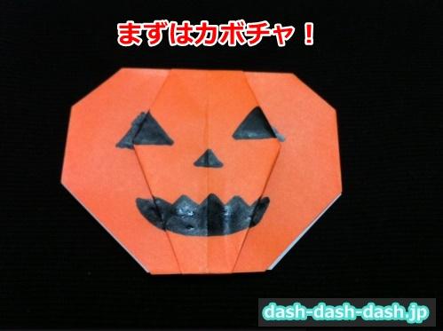 ハロウィン 折り紙 リース 作り方01