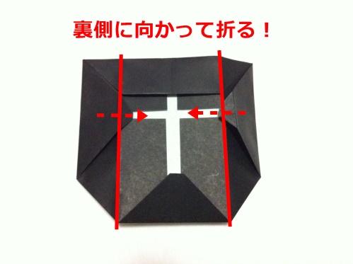 ハロウィン 折り紙 リース 作り方27