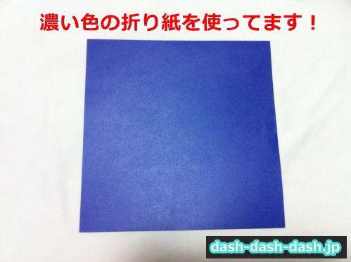 ハロウィン 帽子 折り紙11
