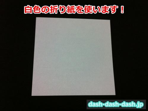 ハロウィン 折り紙 リース 作り方30