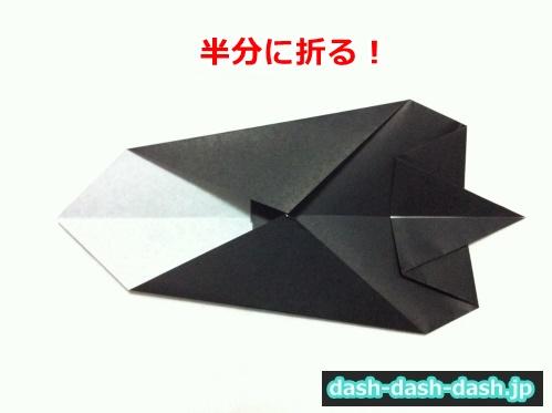 ハロウィン 折り紙 リース 作り方08