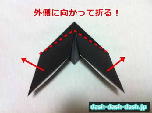 こうもり 折り紙 簡単05
