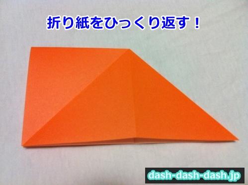 かぼちゃ 折り紙 ハロウィン19
