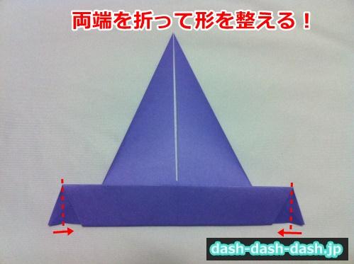 ハロウィン 帽子 折り紙08