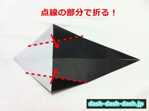 ハロウィン 折り紙 リース 作り方06