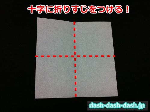 ハロウィン 折り紙 リース 作り方20