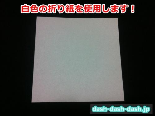 ハロウィン おばけ 折り紙 簡単00