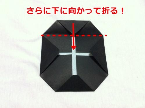 ハロウィン 折り紙 リース 作り方26