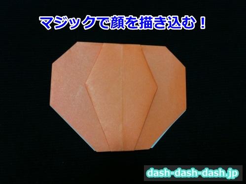 かぼちゃ 折り紙 ハロウィン11