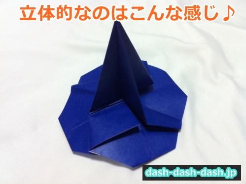 ハロウィン帽子(魔女の三角帽子)の折り紙(立体)